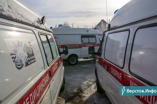 В Магнитогорске «скорая», приехавшая по вызову, завязла в сугробе. Позже пациент скончался в больнице
