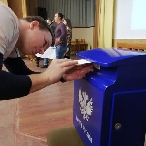 Письма в 2025 год. Почта России доставит в МГТУ им. Г. И. Носова «капсулы времени»