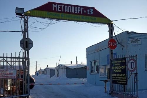 Вниманию членов ГСК «Металлург-3»! Через месяц ожидается отчетно-выборное собрание