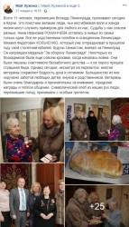 «Демонстрация спеси». В Крыму чиновницы в шубах подарили блокадникам медаль и булку хлеба