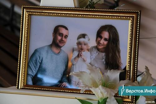 Не имеет права. Мать погибшего при взрыве дома в Магнитогорске записала видеообращение к Текслеру