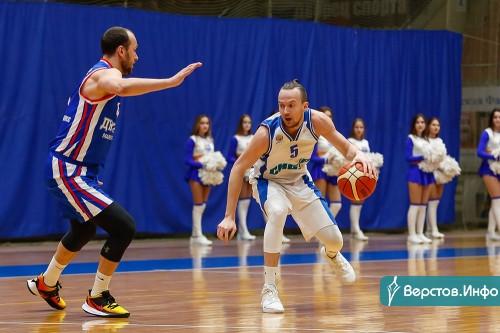 Убедительные победы. Магнитогорские баскетболисты обыграли тобольский «Нефтехимик»