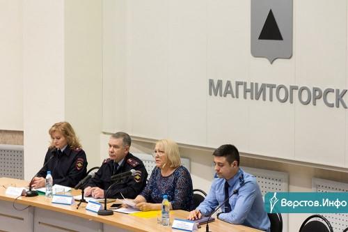 Сменили тепло дома на холод улиц. С начала года в Магнитогорске 11 подростков сбежали из дома