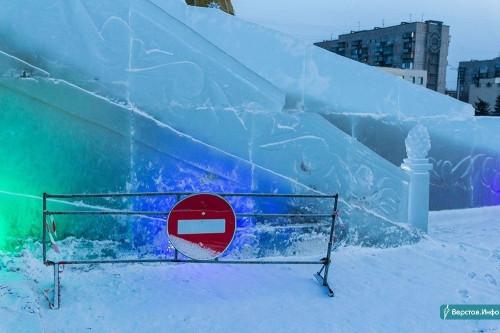 Осталось недолго. Ледовые городки в Магнитогорске доживают последние дни?