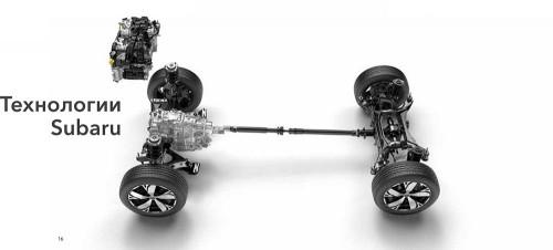 Скованные одной цепью, связанные одной целью: вариаторы Subaru. Надежное японское качество