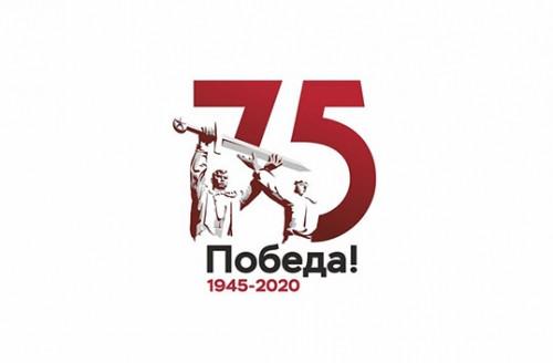Достойный выбор. На Южном Урале фирменный стиль к 75-летию Дня Победы будет «магнитогорским»