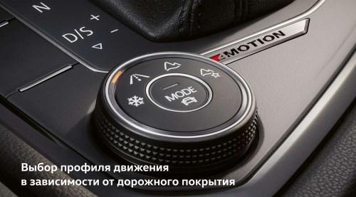 Безупречная репутация и великолепные ходовые качества! Volkswagen Tiguan – вне конкуренции!