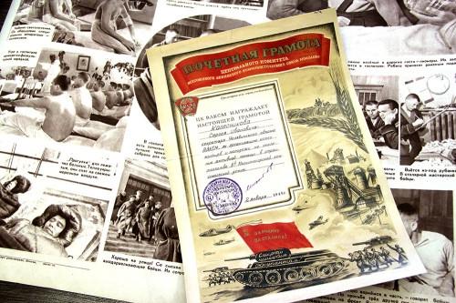 Фотопублицистика и грамота. Документы от «Хора Турецкого» передадут на хранение в магнитогорский музей