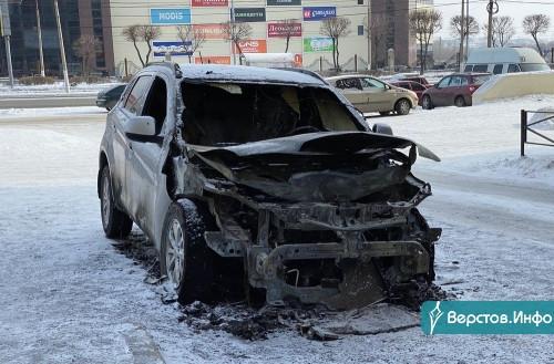 Сгорела под «оком» Кремля. Ночью в Магнитогорске из-за короткого замыкания вспыхнула иномарка
