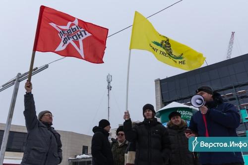 Игнорировать или голосовать? В Магнитогорске состоялся митинг по изменению Конституции