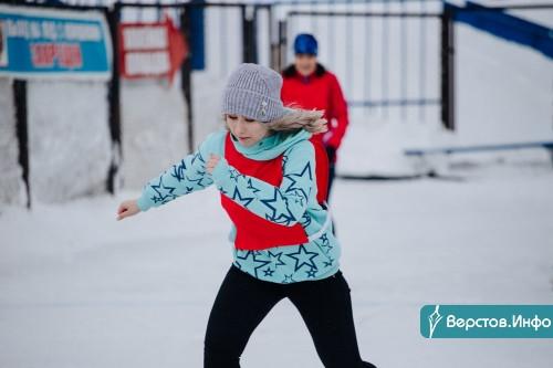 Теперь – на коньках. В Магнитогорске работники предприятий продолжают соревноваться в скорости
