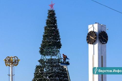 На пять звёзд? Магнитогорцев просят оценить убранство городских площадей к новогодним праздникам