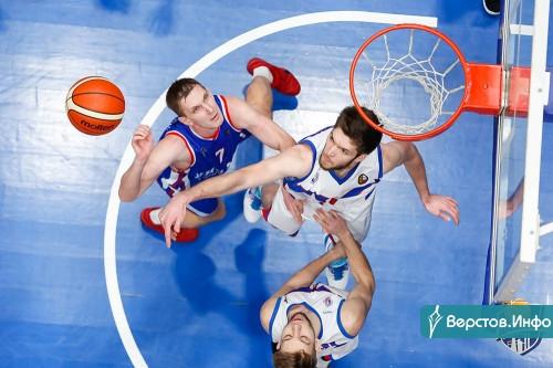 Поражение и победа. Магнитогорские баскетболисты провели очередные два домашних матча