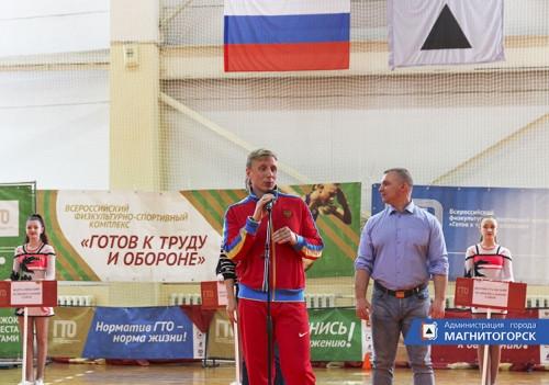 Прошел в два этапа. В Магнитогорске состоялся зимний фестиваль «Готов к труду и обороне»
