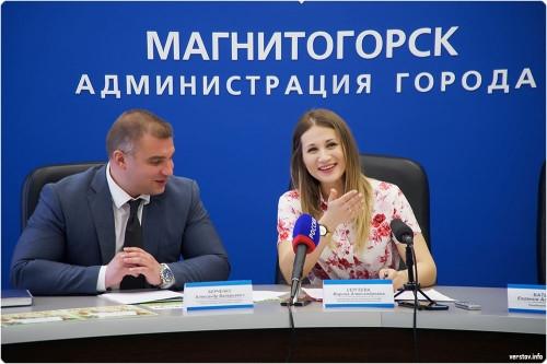 Из МГСД – в министерство. Депутатский корпус Магнитогорска покинула одна из немногих женщин