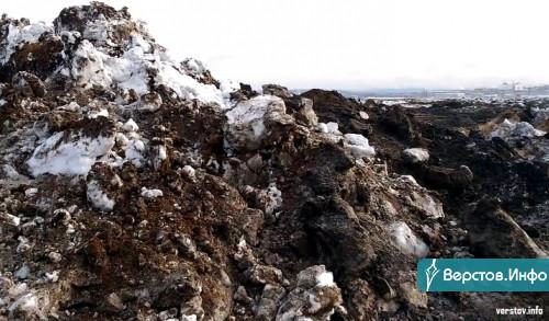 Не только снег, но и мусор. Сотрудники природоохранной прокуратуры нашли нарушения на магнитогорских снежных свалках