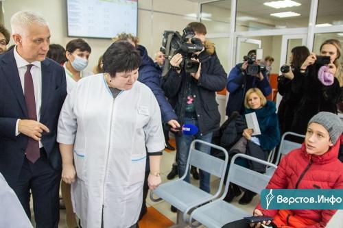 Глава Магнитогорска побывал в обновленных детских поликлиниках. И попытался записаться на прием