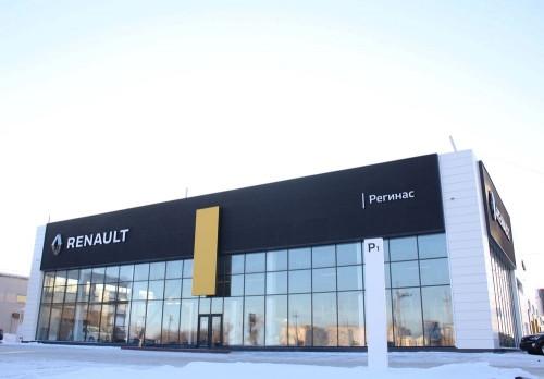 Отличная новость для всех магнитогорцев! Renault становится ближе!