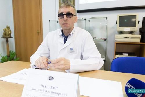 Родители против. В Магнитогорске более 700 детей остались без прививок от туберкулеза