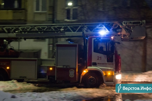 Появилась информация о погибших при взрыве на Доменщиков, 19. Это женщина и подросток