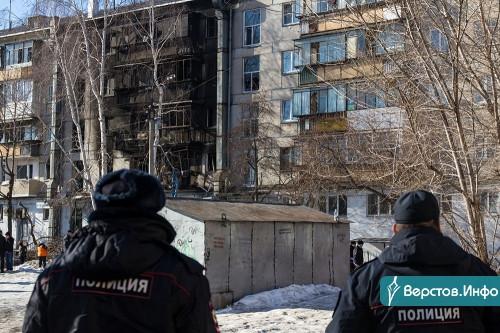 Откликнитесь! Власти города ищут жильцов квартир пятого подъезда дома № 19 на Доменщиков