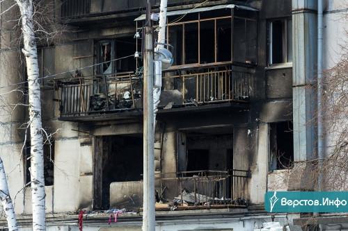После взрыва на Доменщиков, 19 задержан 44-летний магнитогорец. Именно он оставил в квартире баллон с пропаном