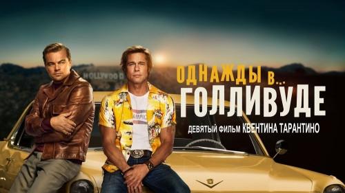 #Домавозможно… Наступила весна и «Дом.ru» открыл доступ к премиум-каналам и 50 тысячам фильмов и сериалов