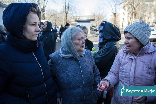 Пострадавшие от взрыва на Доменщиков, 19 получат материальную поддержку. Суммы компенсаций уже определены