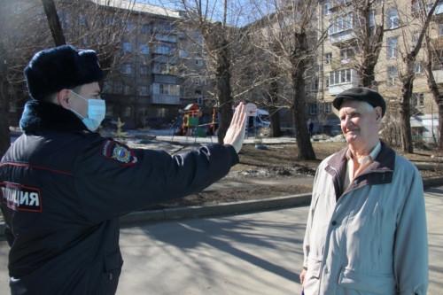 Останьтесь дома! Участковые отправятся в рейд по адресам самоизолированных в Магнитогорске