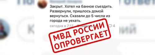 Злоупотребил свободой слова. 30 тысяч рублей за фейковый комментарий заплатит 35-летний магнитогорец