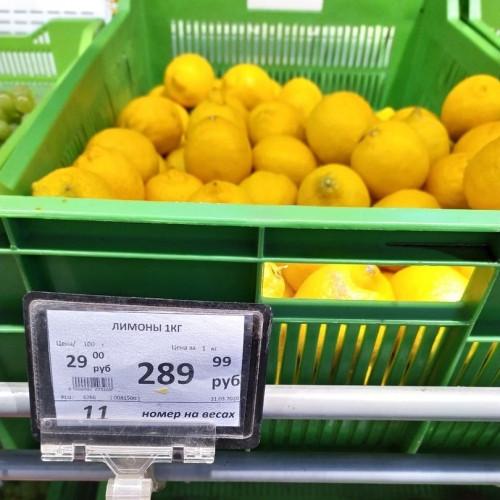 Лимоны – золотые, имбирь – бриллиантовый! Магнитогорцы жалуются на космические цены в магазинах