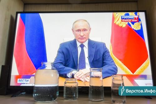 «Отдыхаем» дальше. Владимир Путин объявил нерабочим весь апрель