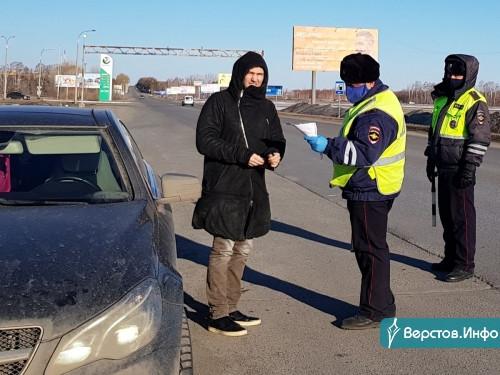 Блок-посты и штрафы… На территорию Башкирии теперь проехать непросто