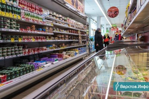 «Верните нам имбирь за 250 рублей!» Магнитогорцы жалуются на необоснованный рост цен
