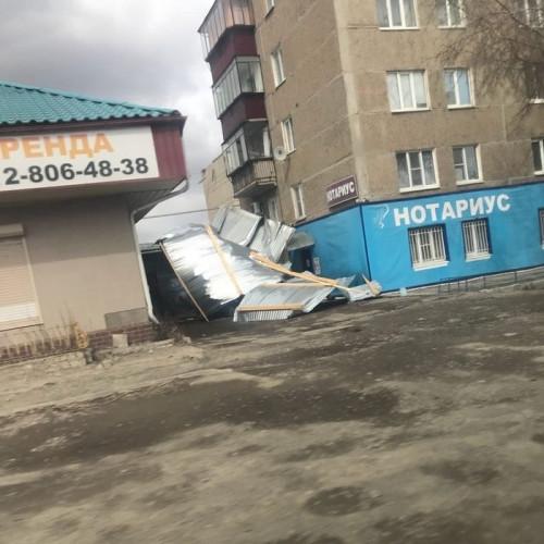 Ветер срывал крыши. На юге Челябинской области ввели режим ЧС