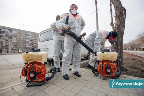 Из пожарных переквалифицировались в дезинфекторов. Магнитогорские огнеборцы очищают улицы от коронавируса