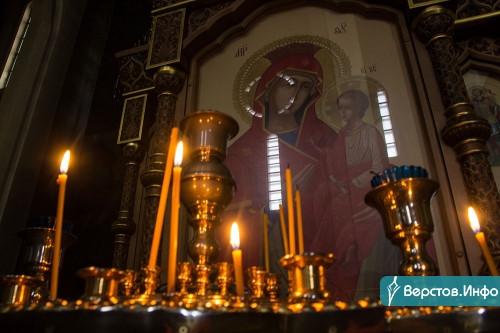 До особого распоряжения. Епископ Магнитогорский попросил верующих воздержаться от посещения храмов