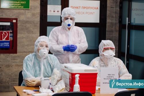 За раз обследуют около 70 пассажиров. В аэропорту Магнитогорска медики берут анализы на коронавирус