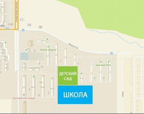 Проектом строительства новой магнитогорской школы займётся челябинский МУП. Она будет самой большой в городе!