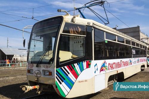 По просьбам трудящихся! В будни на маршруты выйдет 112 трамваев