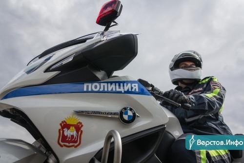 «Не будет страха – обязательно попадёшь в ДТП». Мотовзвод ДПС Магнитогорска приступил к службе на дорогах города