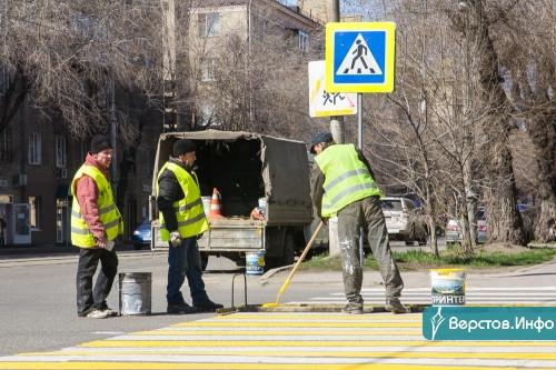 Рисуют белорусской краской. Дорожникам предстоит нанести 600 км горизонтальной разметки
