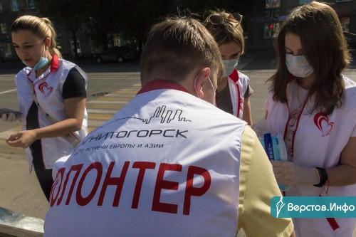 Достанется 25 тысячам горожан. В Магнитогорске волонтёры раздают маски в 12 местах