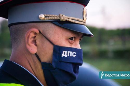 До конца недели. В Магнитогорске спецполк ГИБДД из Челябинска устроил водителям «Тоннель»