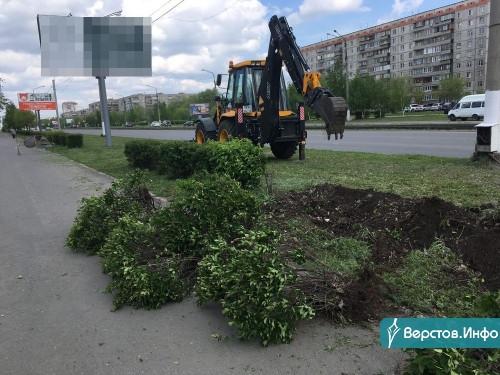 Подготовительные работы начались! В Магнитогорске продолжится дальнейшее строительство бульвара Огни Магнитки