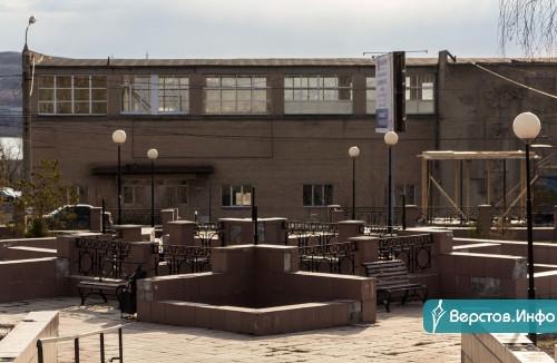 «Реанимировать постройку нереально». Сергей Бердников вновь затронул вопрос о судьбе бывшего здания МаГУ