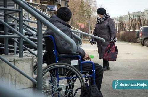 Чтобы снизить уровень безработицы? Власти предлагают россиянам стать пенсионерами досрочно