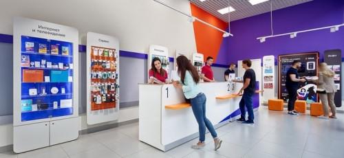 «Объединяй и экономь»: магнитогорцам рассказали, как оптимизировать расходы на связь