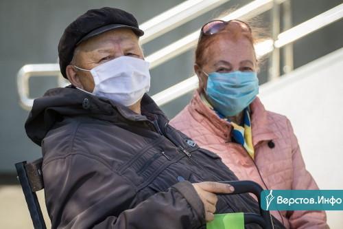 Мы в «зелёной» зоне? Южный Урал готов к смягчению режима ограничений