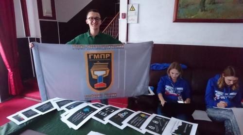 Будут представлять Челябинскую область. Члены профсоюза ММК выиграли путёвку на всероссийский конкурс